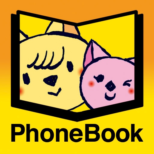 PhoneBook Wins Cannes Lion Award