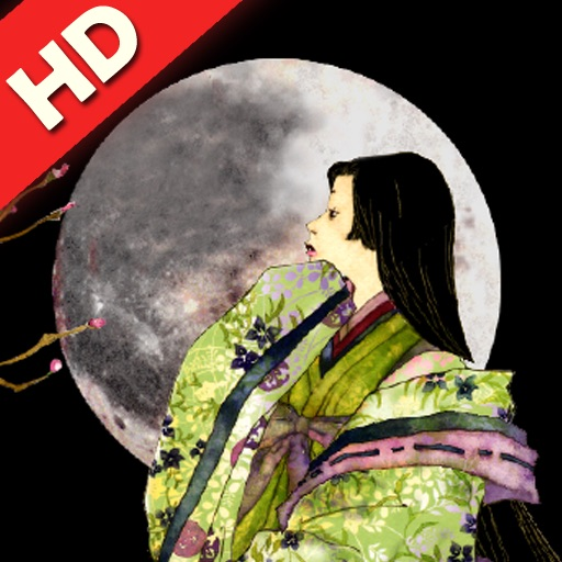 KaguyaHime - The Bamboo Princess: HelloStory