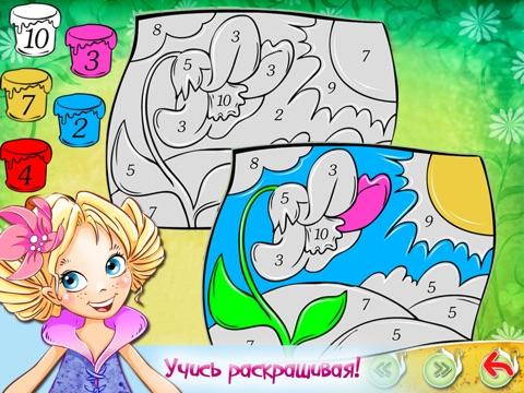 Screenshot #6 pour Дюймовочка - интерактивная книга с играми.