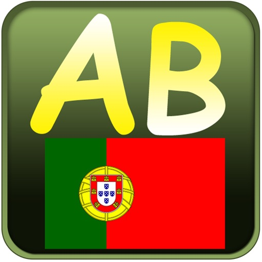 Portuguese Typing Class for iPad