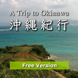 A Trip to Okinawa : Free version