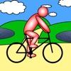 Cycling GPS