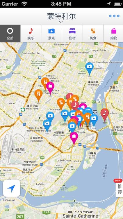 Montrela Subway Map.Montreal Offline Map Offline Map Subway Map Gps Tourist