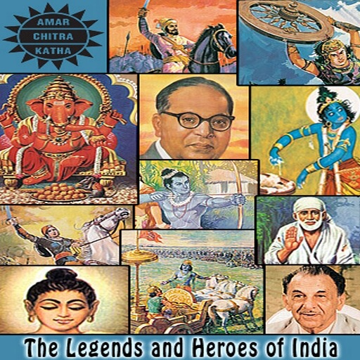 Legends and Heroes of India - Amar Chitra Katha Comics