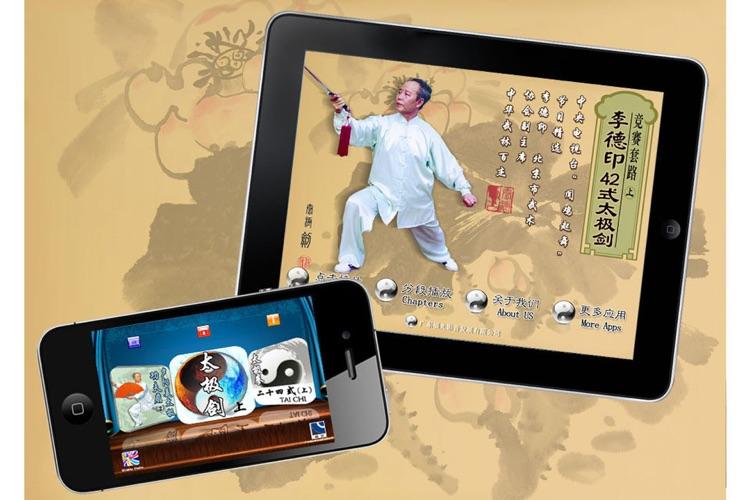 Master Li:Tai Chi Sword 42 Styles A