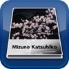 水野克比古写真集 『京都桜百景』 [WePhoto App]