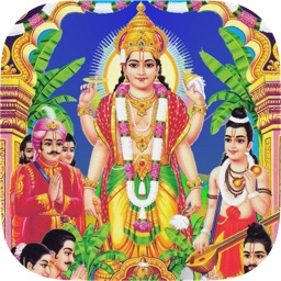 Sri Satyanarayana Swamy Puja