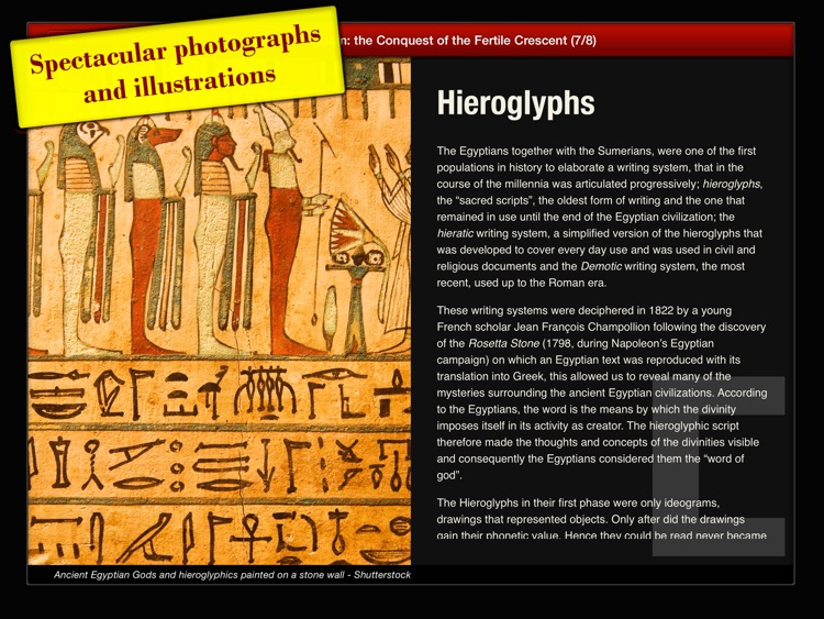 TIMEMAPS History of Ancient Egypt - Historical Atlas screenshot-3