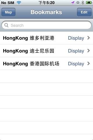 Hong Kong Offline Street Map (English+Chinese)-香港离线街道地图 screenshot-3