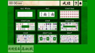 ラビット四川省のスクリーンショット2