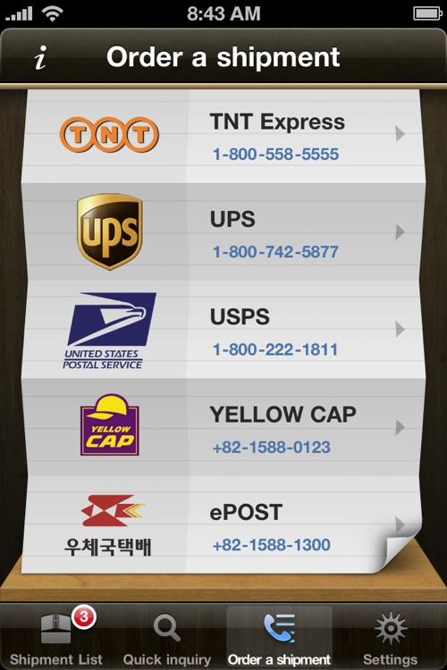 Delivery - Package Tracker screenshot-3