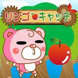 りんごキャッチ【インコくん版】