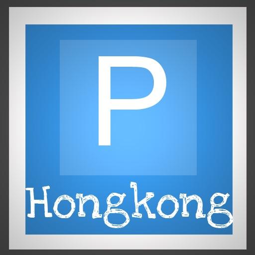 Car Park Hongkong