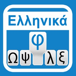 Greek Keyboard For iOS6 & iOS7
