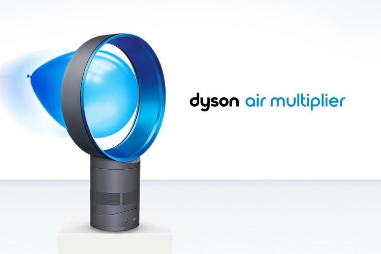Dyson Balloon Game