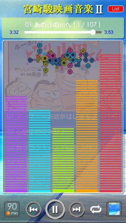 [6 CD] Miyazaki Hayao Cartoon Music - B 宮崎駿アニメの音楽 [吉卜力 久石让] screenshot-3