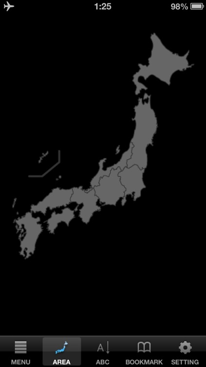 Aerial Photography of Japan