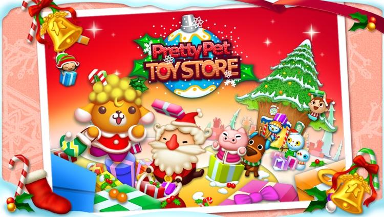 Pretty Pet Toy Store