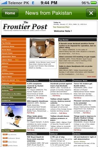 Pakistan News screenshot-3