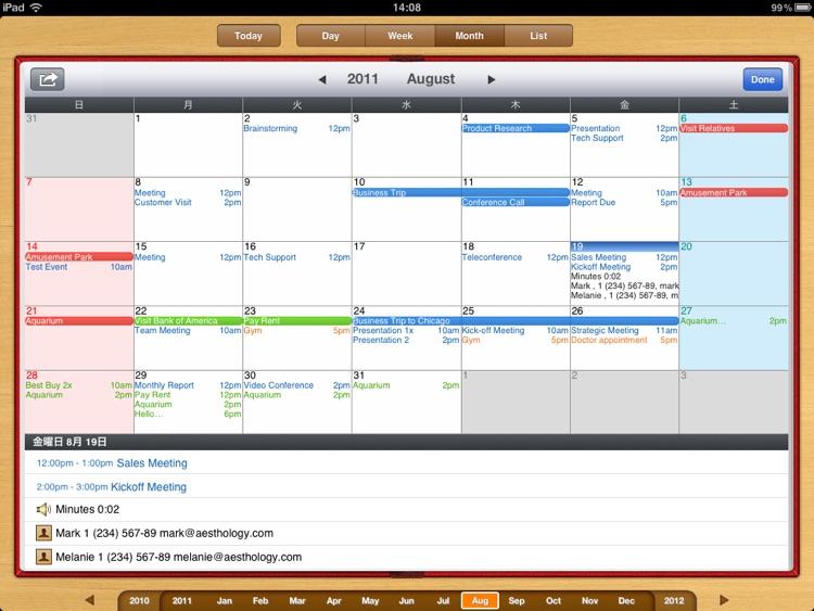 Organizer HD screenshot-3