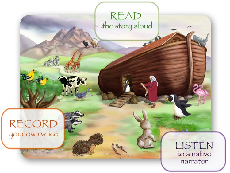 Bible Stories for Children: Noah's Ark HD screenshot-0