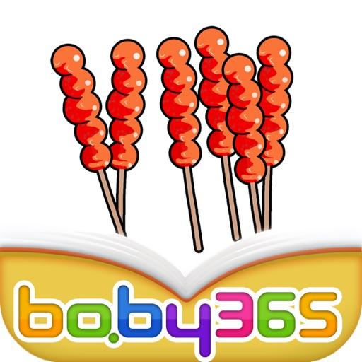 五个五个地数-有声绘本-baby365