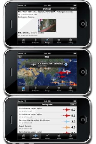 Earthquake Pro screenshot-3