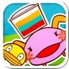 森のジュース屋さん - iPhoneアプリ