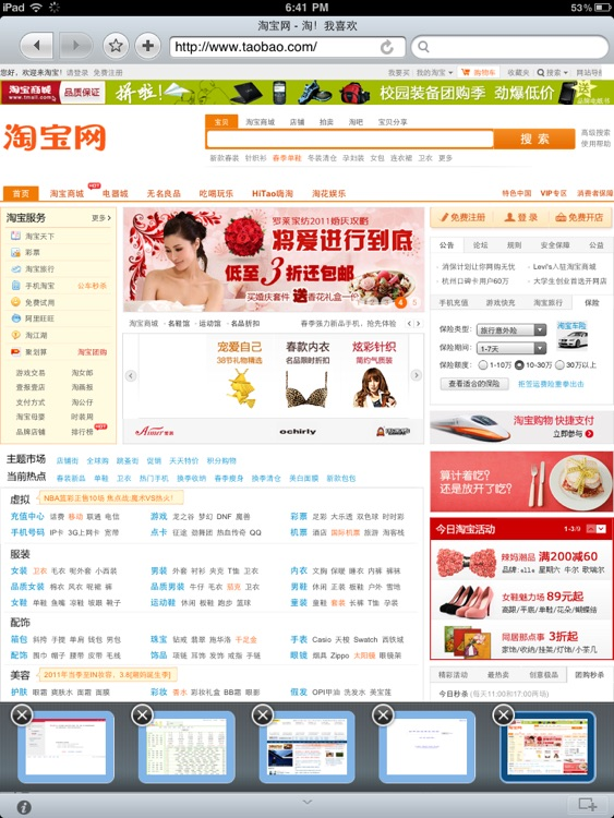 浏览器 screenshot-1