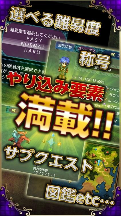 RPG フォルトナの魔術師 screenshot-4