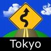 オフライン東京マップ