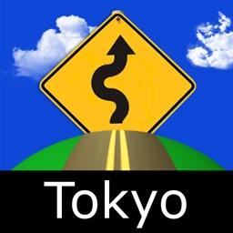 Tokyo 3d Offline Maps