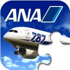 ANA ひこうきパズル icon