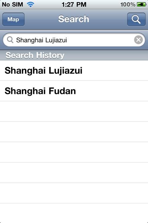 Shanghai Offline Street Map (English+Chinese)-上海离线街道地图 screenshot-3
