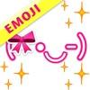 Girl's絵文字顔文字 -メール,twitter,Facebookにちゃんねるを顔絵文字でデコメールよりかわいくしちゃおう!- - iPhoneアプリ