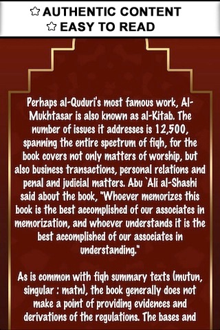 Hanafi Fiqh Guide ( Islam Quran Hadith - Ramadan Islamic Apps )
