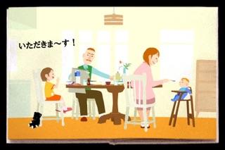 おとうさんのひげ:デジタル絵本のおすすめ画像5
