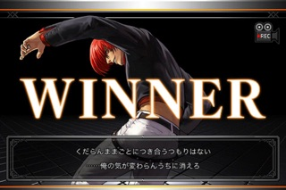 THE KING OF FIGHTERS-i screenshot1