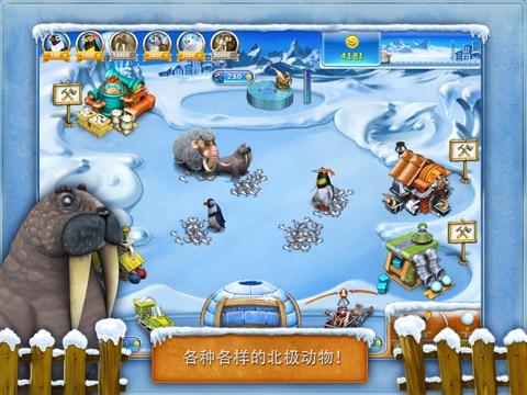 疯狂农场3:冰封世界 HD