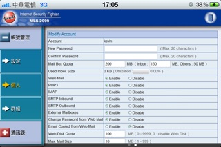 Nusoft MLS UI Demo Screenshot