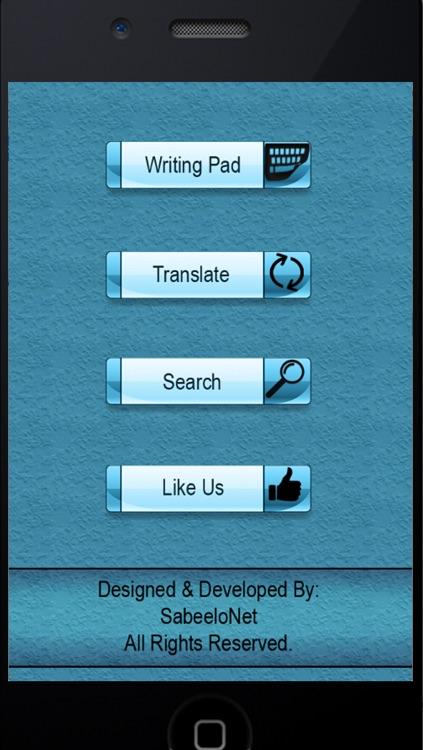 Mongolian Keyboard screenshot-3