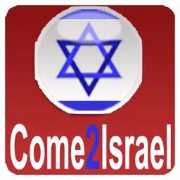 Come2Israel