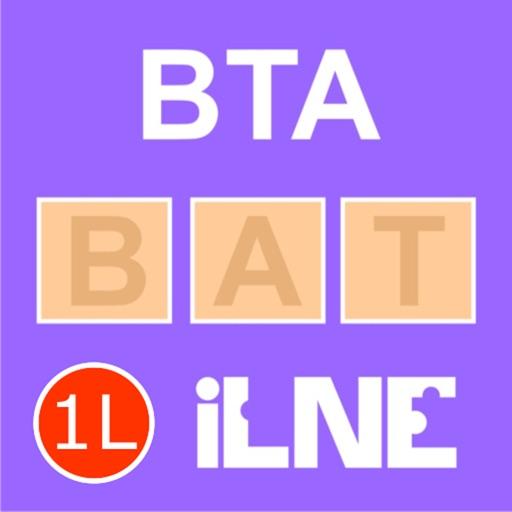 iLNE Spell 1 L – Autism Series