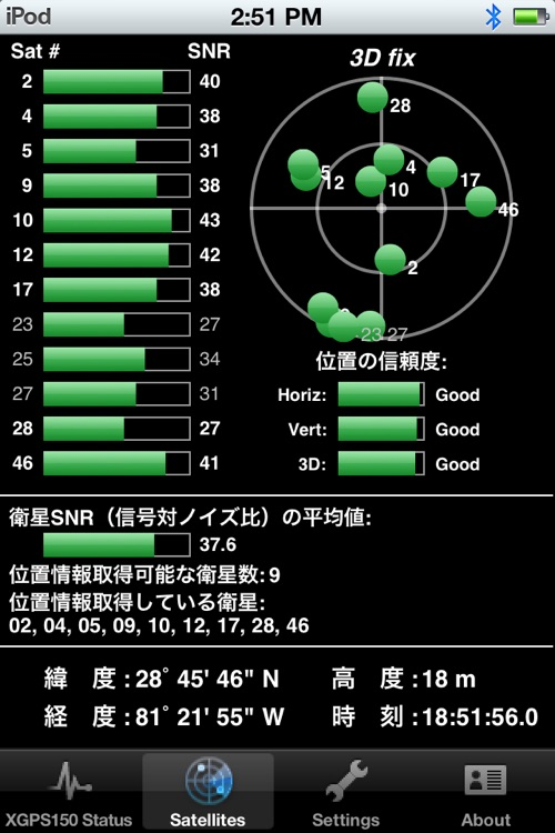 Bluetooth GPS Status Tool screenshot-4