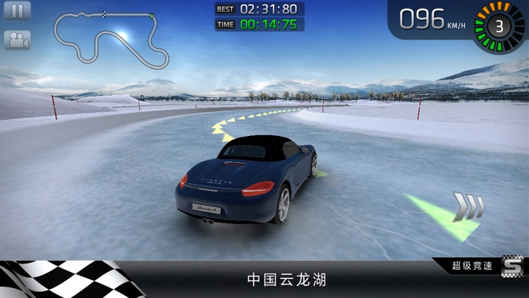 超级竞速 (Sports Car Challenge) screenshot-2