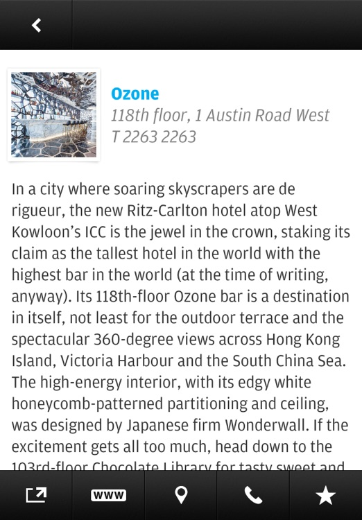 Hong Kong: Wallpaper* City Guide screenshot-4