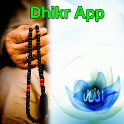 Dhikr With Allah Names