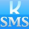 KDEV SMS