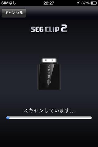 SegClip 2のおすすめ画像1