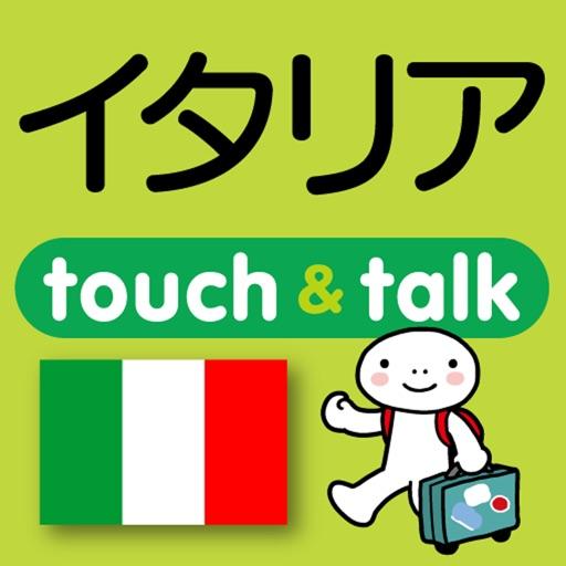 指さし会話イタリア touch&talk